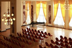 Hotel Imperial Karlovy Vary - Concert Hall